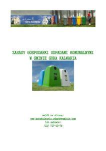 Zasady Gospodarki Odpadami Komunalnymi w Gminie Góra Kalwaria
