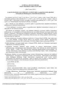UCHWAŁA NR XXVI/208/2016 RADY MIEJSKIEJ GÓRY KALWARII z dnia 2 marca 2016 r. w sprawie określenia wzoru deklaracji o wysokości opłaty za gospodarowanie odpadami komunalnymi składanej przez właścicieli nieruchomości