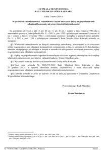 UCHWAŁA NR XXVI/209/2016 RADY MIEJSKIEJ GÓRY KALWARII z dnia 2 marca 2016 r. w sprawie określenia terminu, częstotliwości i trybu uiszczania opłaty za gospodarowanie odpadami komunalnymi przez właścicieli nieruchomości